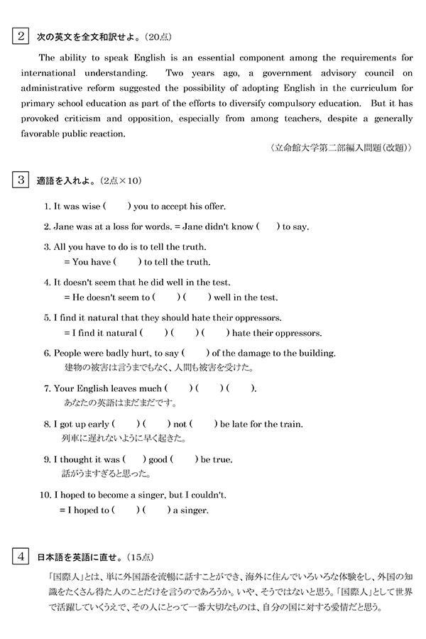 テキスト構成例